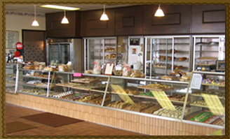Wolters Bakery